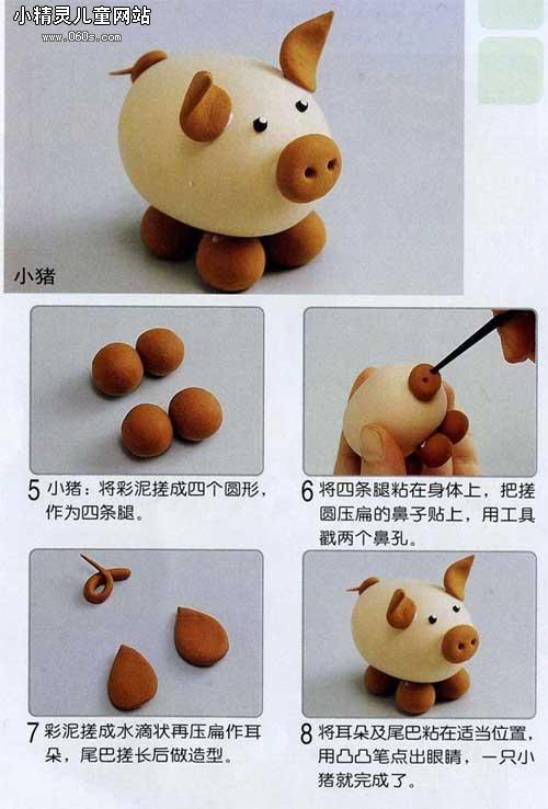 hacer un cerdo de plastilina
